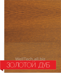 Window sill color - a gold oak - 550 mm