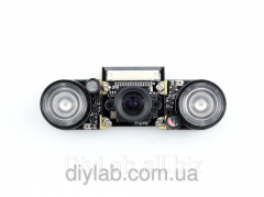 Night Vision Camera Raspberry Pi + _nfrachervona