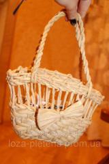 Children's products, Handbag the nursery
