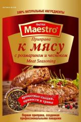 Red Hot Maestro seasoning to meat 25 gr.