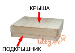 Roof with a podkryshnik on 10 frame Ulei