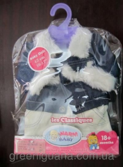 Clothes for a baby doll of Baby Born in a package