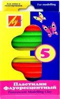 Plasticine of 5 flowers fluorescent Beam