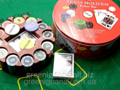 Poker set of 2 packs and 240 counters + cloth