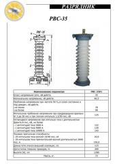 Discharger valve PBC 35