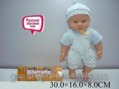 Baby doll musical in a package 30kh16kh8sm 533-C