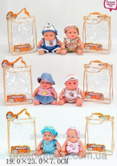 Baby doll musical BABY P-040/2 package bag