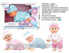 The baby doll musical creeps in a box of 25 cm