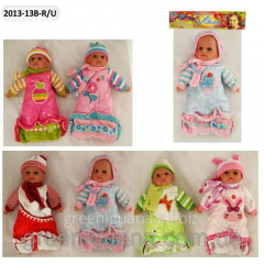 Baby doll musical Lyalya the father mother, in a