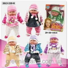 Baby doll musical Lyalya Russian in a box