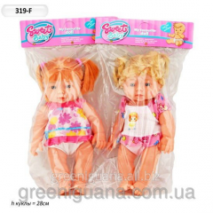 Baby doll rubber, glass eyes, 2 look, PVC, package