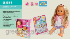 The baby doll with functions speaks, sings, with