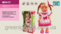 The baby doll with functions speaks, sings, goes