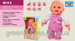 The baby doll with functions dances, a