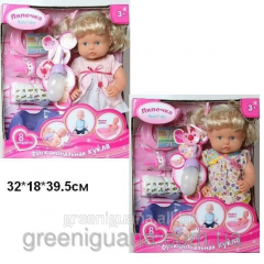 Baby doll like BABY BORN 8 funktsy 8 accessories