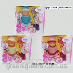 Baby doll like Baby Born of 9 functions, 10