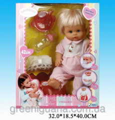Baby doll like Valyushk BABY BORN functional, with