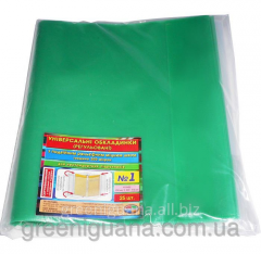 Adjustable universal covers for books No. 1