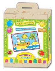 Набор для детского творчества Картинка из песка
