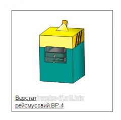 Verstat of reysmusoviya of BP-4