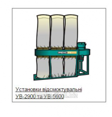 Installation of a v_dsmoktuvaln UV-2900
