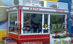 Kiosk on wheels for trade in flowers