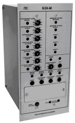 Block of control of a flame BKP-2, BKP-2R, BKP-3,