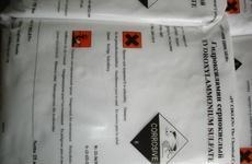 Гидроксиламина сульфат