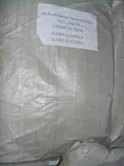 Гидроксиламина гидрохлорид
