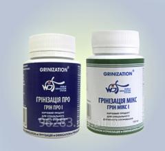 Set vitamin and mineral Grinization No. 2