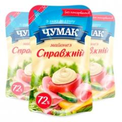 Mayonnaise Real doy-pack ice in packaging (192 g)