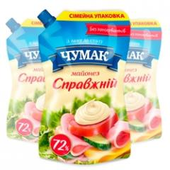 Mayonnaise Real doy-pack ice in packaging (576 g)