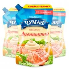 Mayonnaise Appetizing doy-pack ice in packaging