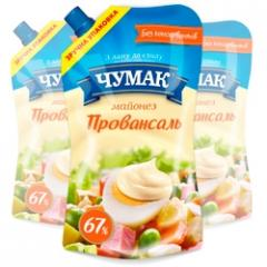 Provencal mayonnaise in packaging doy-pack ice of
