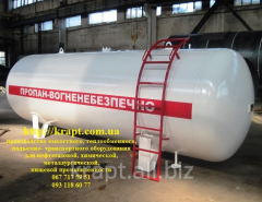 The tank for LPG gas