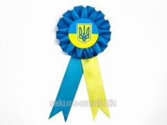 Badge / Patriotic / Trezub / Zhovto-blakitny