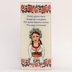 Card / Glass / Bazhayem Shchastya / Hatka b35253