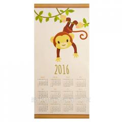 Calendar 2016 / the Monkey on x01003 Branch