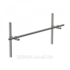 Adjustable bar