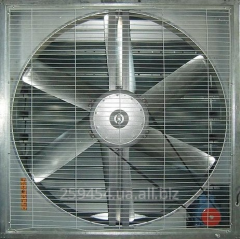 Fans for cooling of animals