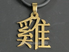 """Pendent of """"Horoscope Characters"""