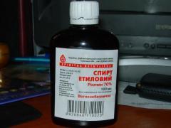 Спирт етиловий медичний упакований Україна
