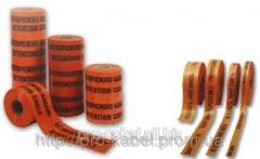 Signal tape of Oberezhno cable (150*0,2)