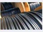 Cable power flexible KG 3х10+1х6