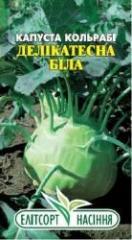 Семена капусты кольраби Деликатесная белая 0,5 г