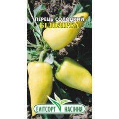 Семена перца Белозерка  0,3 г