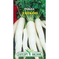 Radish seeds Daikon to Minovaza of 3 g