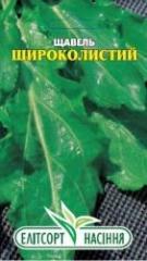 Seeds of sorrel of Broad-leaved 3 g