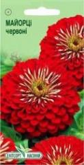 Semyon Tsiniya red