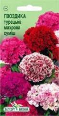 Semyon Gvozdiki Barbatus Turkish terry mix of 0,2